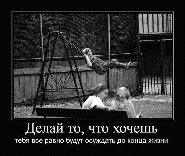 http://ilonashel.com.ua/wp-content/uploads/eL6Vxrtnto8.jpg