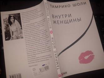 sholi-woman